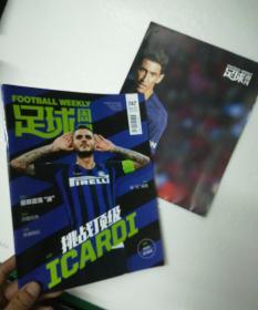 足球周刊-747