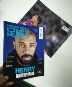 足球周刊-749