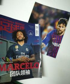 足球周刊-744