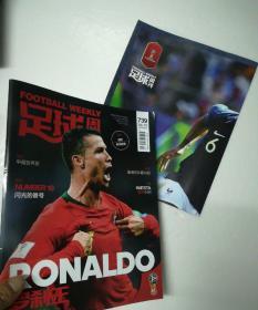 足球周刊-739