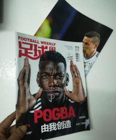 足球周刊-713