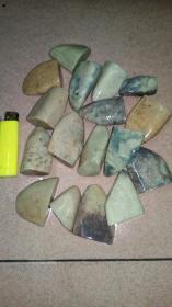 老巴林石印章料(随形)1组17个(无钉无结疤)。包真保老。(四大治印名石之一)。快递说明:石质品(多单合并,超重另计)。
