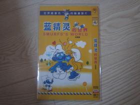 动漫光盘 蓝精灵完整版 2DVD