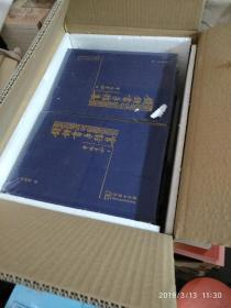 正版 钱锺书手稿集:中文笔记(套装共20册)