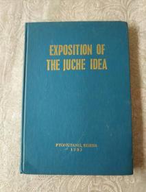 英文版《EXPOSITION OF THE JUCHE IDEA》作者、出版社、年代、品相、详情见图!铁橱东1--1内
