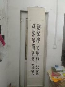 赵玉乾书法两幅无款合售