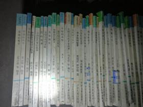 少年文库七八十本(每本零售5元,全要价格商榷)猫头鹰文库:第一辑 苏格拉底的最后日子,知识文库1999 年1-12,青少年博览文库12本售价20元,少儿名胜诗画知识丛书4本,中外动物童话系列7本售价20元,小学常识类10本售价15元,武则天2,3,4,85品,售价40元,樱桃小,超级漫画视频大讲堂,漫画高手