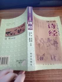 孔夫子旧书网--国际货物运输——国际贸易专科系列教材