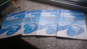 大学英语6级考试(一套4册带一只光盘)