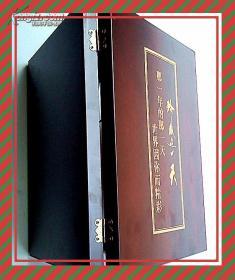 生日报礼盒 男孩女孩生日礼品 豪华精美礼品盒