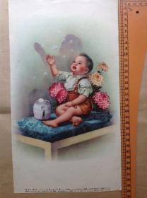 50年代年画宣传画 李慕白 《玩泡泡》-开本以图片为准上海庐山画片 有一印2张,其余2印累计印数20,000