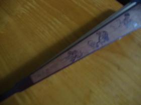 昌石画刻扇子