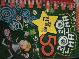 韩文(详情见图)