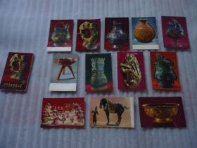 中国出土文物明信片贺卡