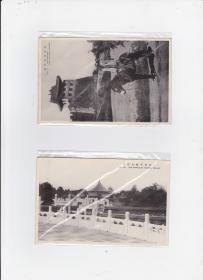 民国 明信片 【北京城外角楼、天坛皇穹宇】一组2张