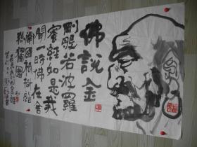 【名家书画】著名画家/诗人/雕塑家萧(肖)铁航先生的国画《佛说金刚经/137*68》