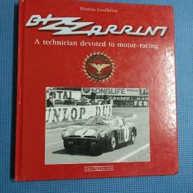 bizzarrini a technician devoted to motor-racing(比扎瑞尼一名专门从事赛车运动的汽车运动员)