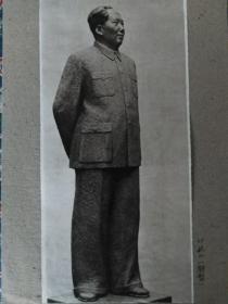 老剪报,有关毛主席的画