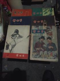 杂志:电世界 1960年8.5.4.3.2.1期(6本合售)