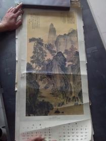 名家古画:锏上清吟【唐寅 大挂历 规格:70X34CM】