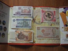 世界小钱币珍藏册