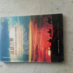 1DvD:诺恩吉雅。内蒙古奈曼旗原生态民歌mv精选。蒙文歌曲未开封。