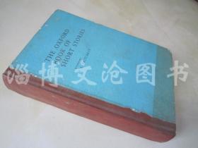 The Oxford Book Of Short Stories【32开精装 英文版】(牛津短篇小说集)