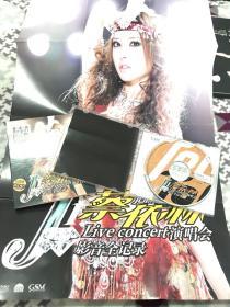蔡依林演唱会影音全记录(1盒2VCD+海报)
