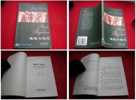 《傲慢与偏见》英汉对照,32开集体著,外语2002.4出版,6077号,图书