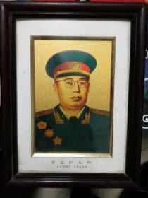 罗荣桓元帅彩色照片