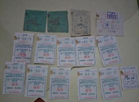 汽车票 50年代 17张合售 品相看国