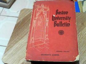 boston university bulletin 波士顿大学公报