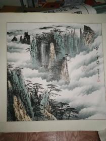 黄山云海 国画作品 江夕之印