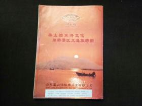 梁山泊水浒文化旅游景区交通旅游图