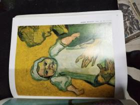 世界顶级画家梵高的作品集