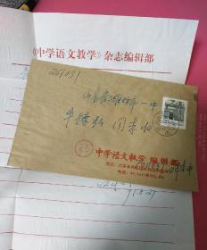 吕桂申(中学语文编辑部)信札