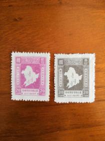 收藏精品,1947年东北解放区票JDB-48 九一八纪念邮票二枚不同,上品,永久包真!!