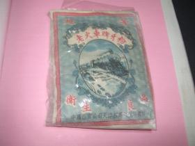 超等老火车牌牙粉【1956年新质量浄重42公分】 一袋