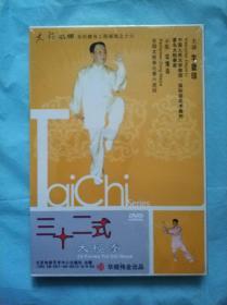 三十二式太极拳(DVD单碟)