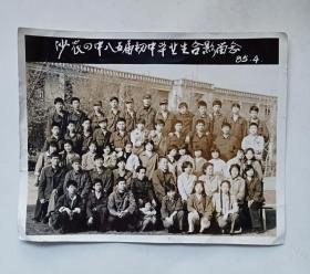 八十年代老照片:沙农四中八五届初中毕业生合影留念
