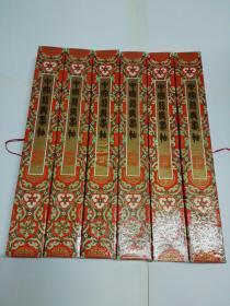 中国丝织画轴:都锦生:万里长城(库存好品相,带原包装盒)【包快递,保真】