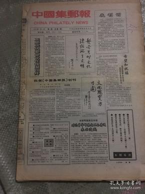 涓��介������ 1992骞� ������ 7��1�ョ��1����12��30�ョ��27�� 锛�缂虹��15��锛�