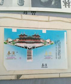 秦淮烟标;(江苏)早期老烟标  无条形码