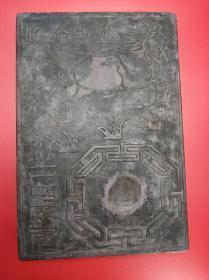 老砚台~古月居1