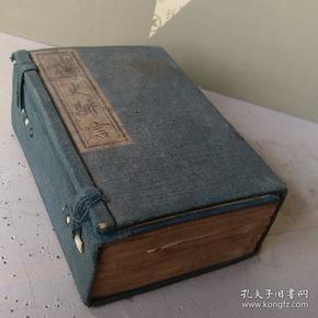 袖珍本《铸史骈言》12卷全