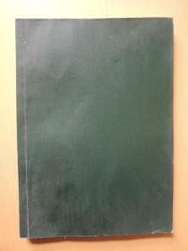 漆布面竖格老记账簿