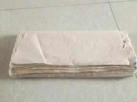 民国--文人用纸 书画毛边宣纸 皮纸 纸质较薄  韧性很好    纹路清晰 72张 规格74x45