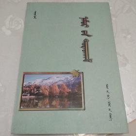 秋天的回忆(签赠本。仅印500册)