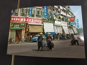 香港1950s香港仔彩色明信片一張
