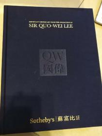 苏富比2018年3月香港(利国伟收藏的重要中国瓷器玉器)布面精装